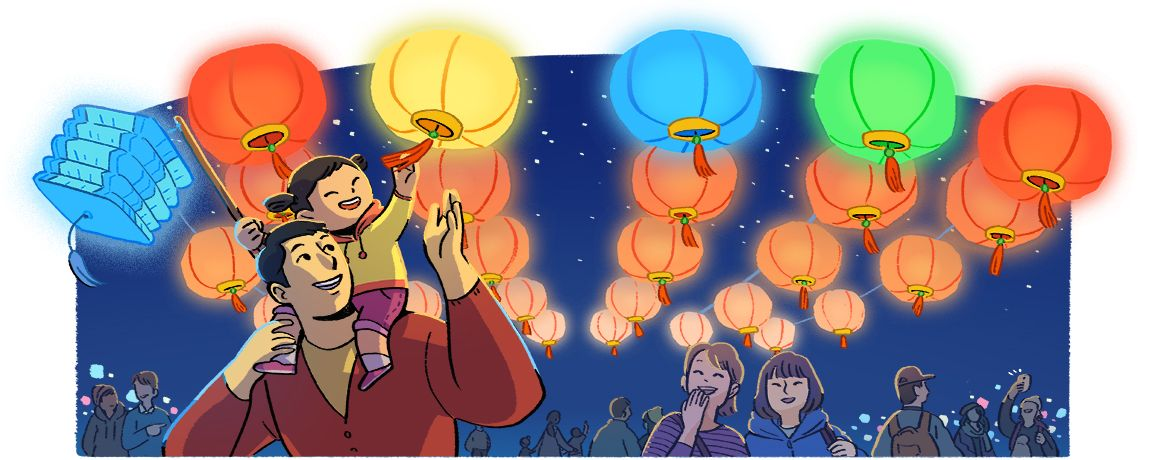 Festa delle lanterne 02/03/2018 Cina google doodle