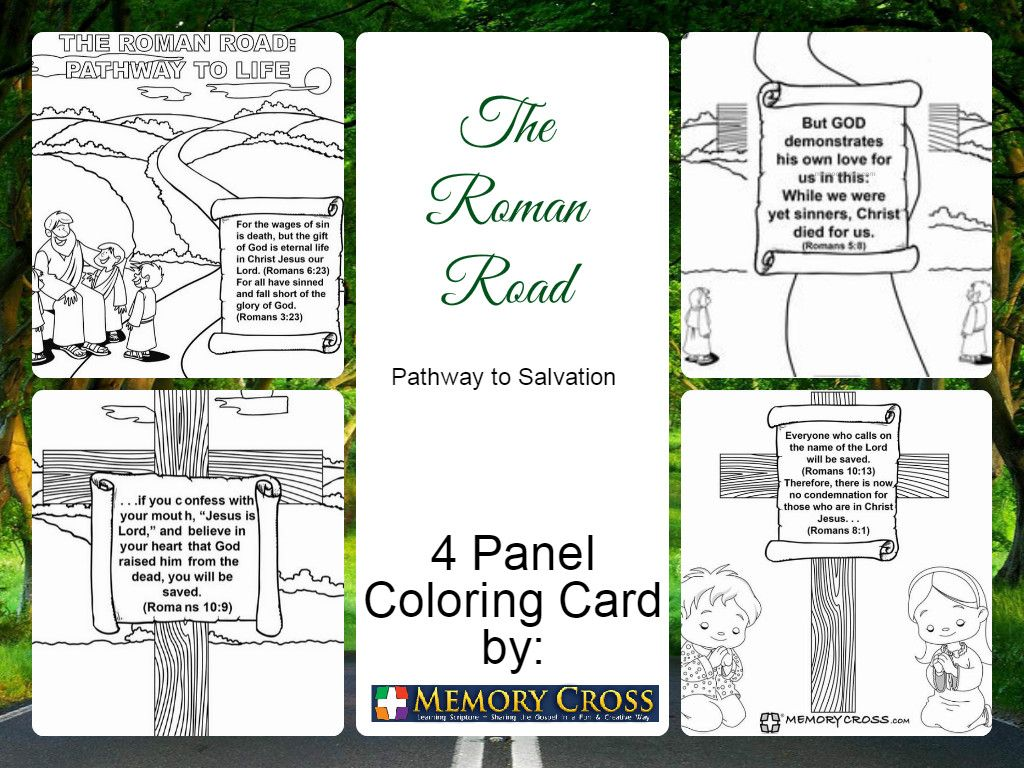 Romans Road Coloring Pages | Coloring Pages