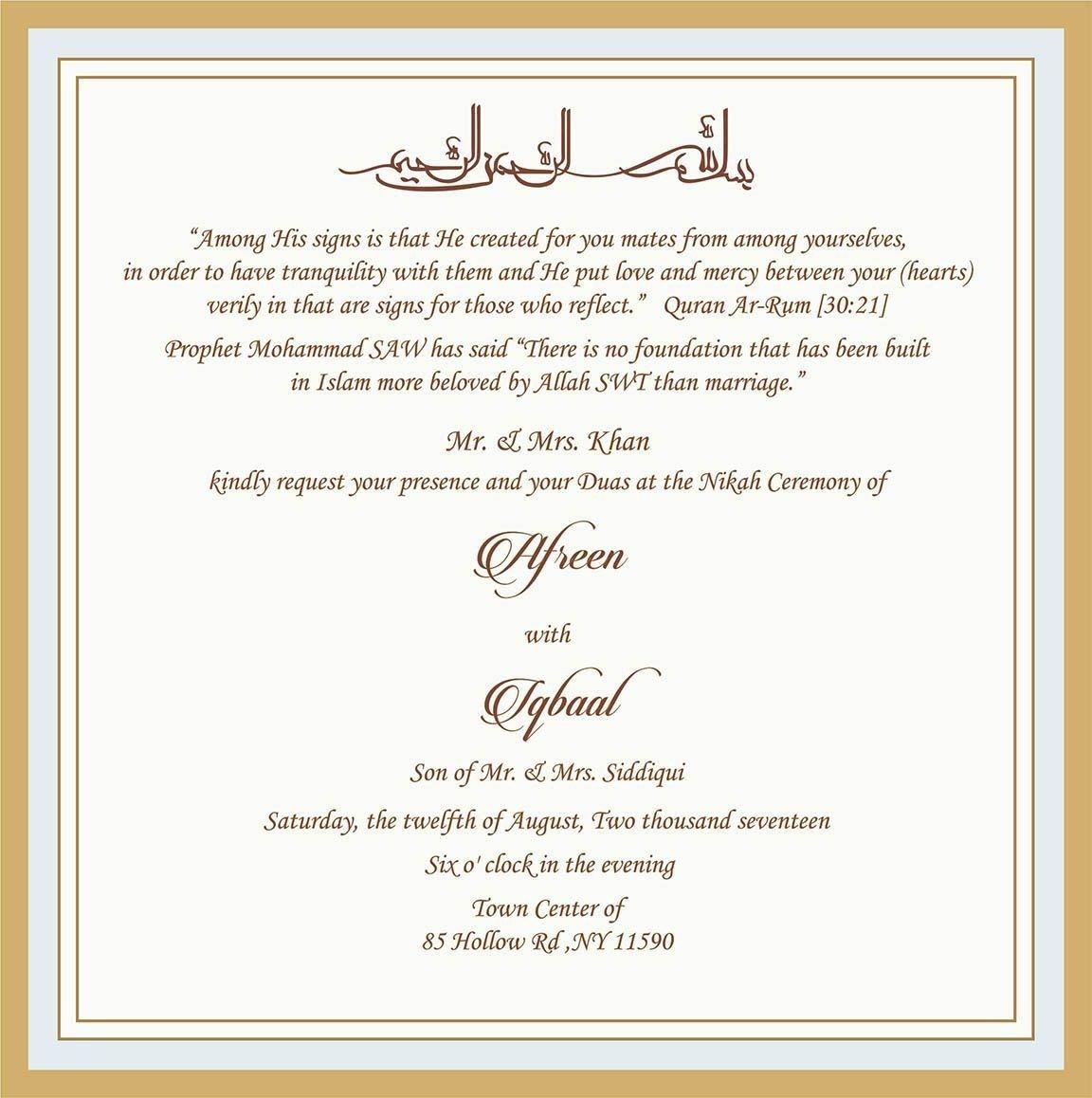 Muslim Wedding Invitations Wedding Invitation Wording For Muslim Wedding Ceremony Muslim Denchaihosp Com Muslim Wedding Invitations Muslim Wedding Ceremony Wedding Card Wordings
