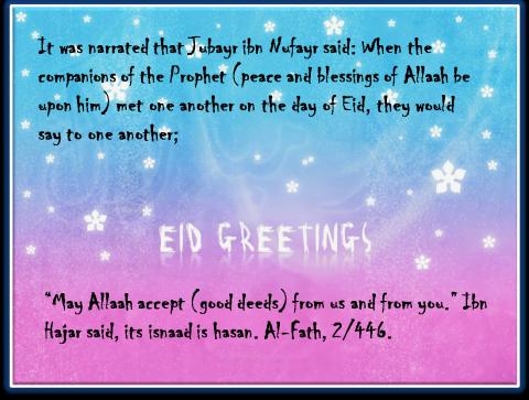 Popular Different Eid Al-Fitr Greeting - 13f3f1243785bd579484c50f15293109  Image_478996 .jpg
