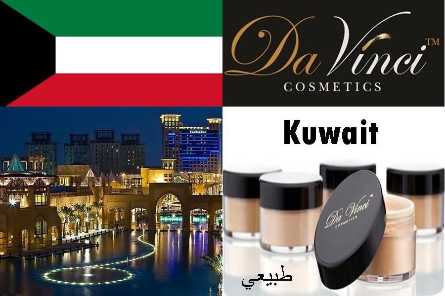 Pin On Halal Cosmetics Brands