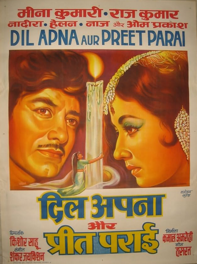 1960s movies bollywood