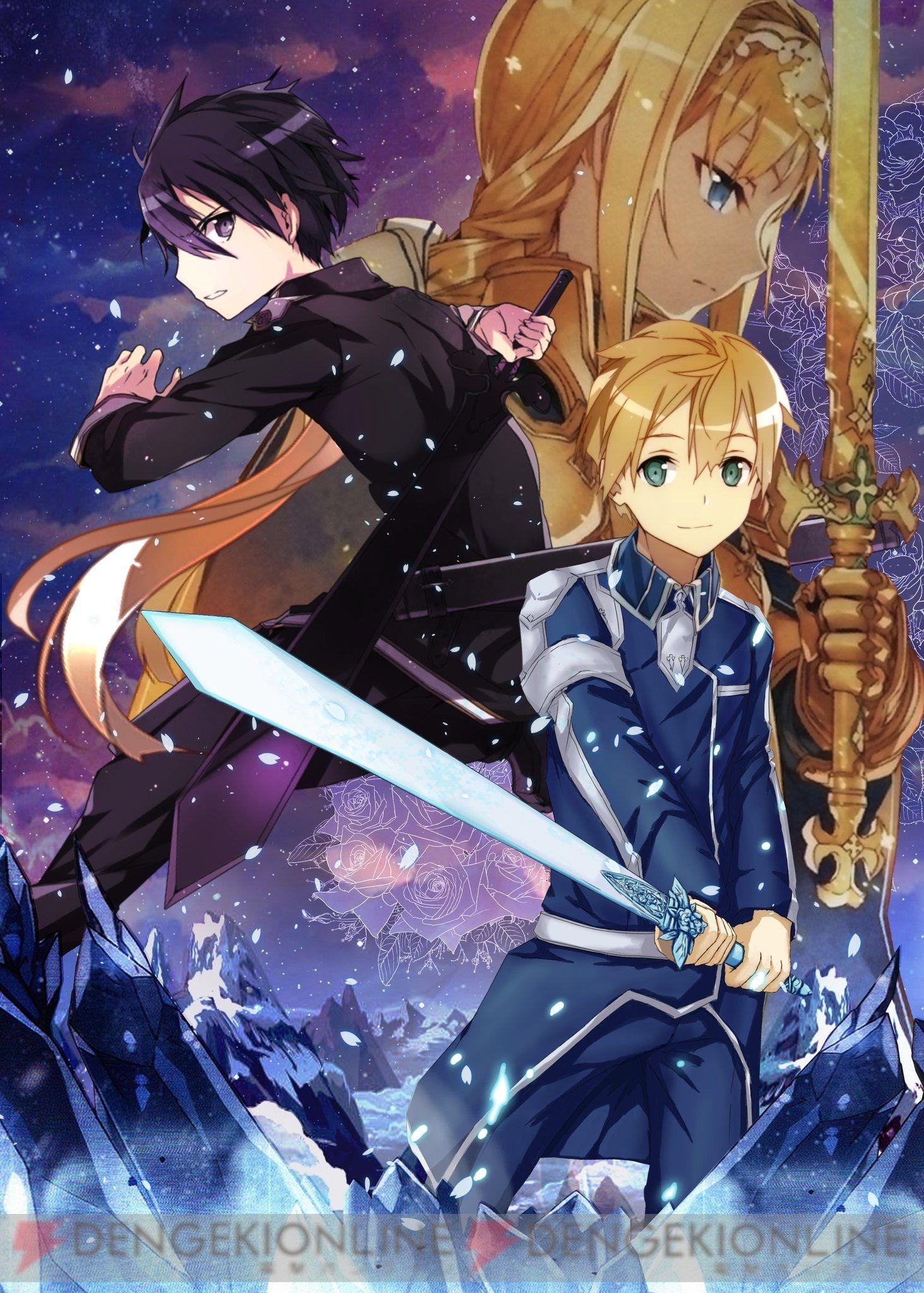Animax Cartoon Wallpaper pinmfd animax on sword art online | sword art, sword art