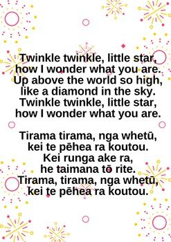 Nursery rhymes and songs - Bilingual posters in Maori and