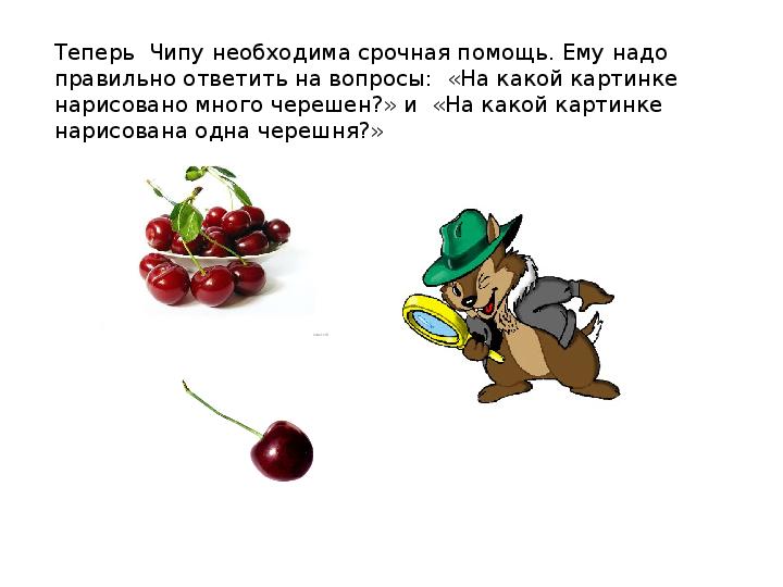 Практические работы по физической географии украины 8 класс скачать
