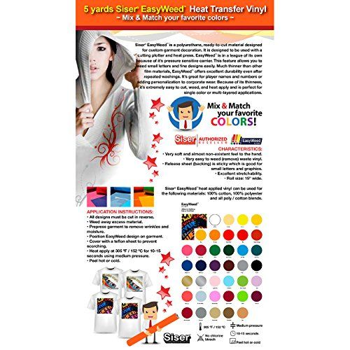 4 YARDS SISER EASYWEED HEAT TRANSFER VINYL-MIX /& MATCH COLORS GERCUTTER STORE
