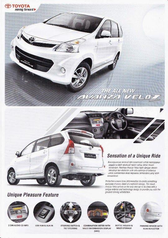 Brosur Toyota Avanza Toyota Range Rover 2020 Vehicles