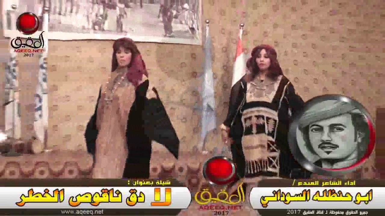 شيلات ابو حنظله جديد اقوى شيله حماسية يمنيه مع رقص يمني Movies Poster Movie Posters