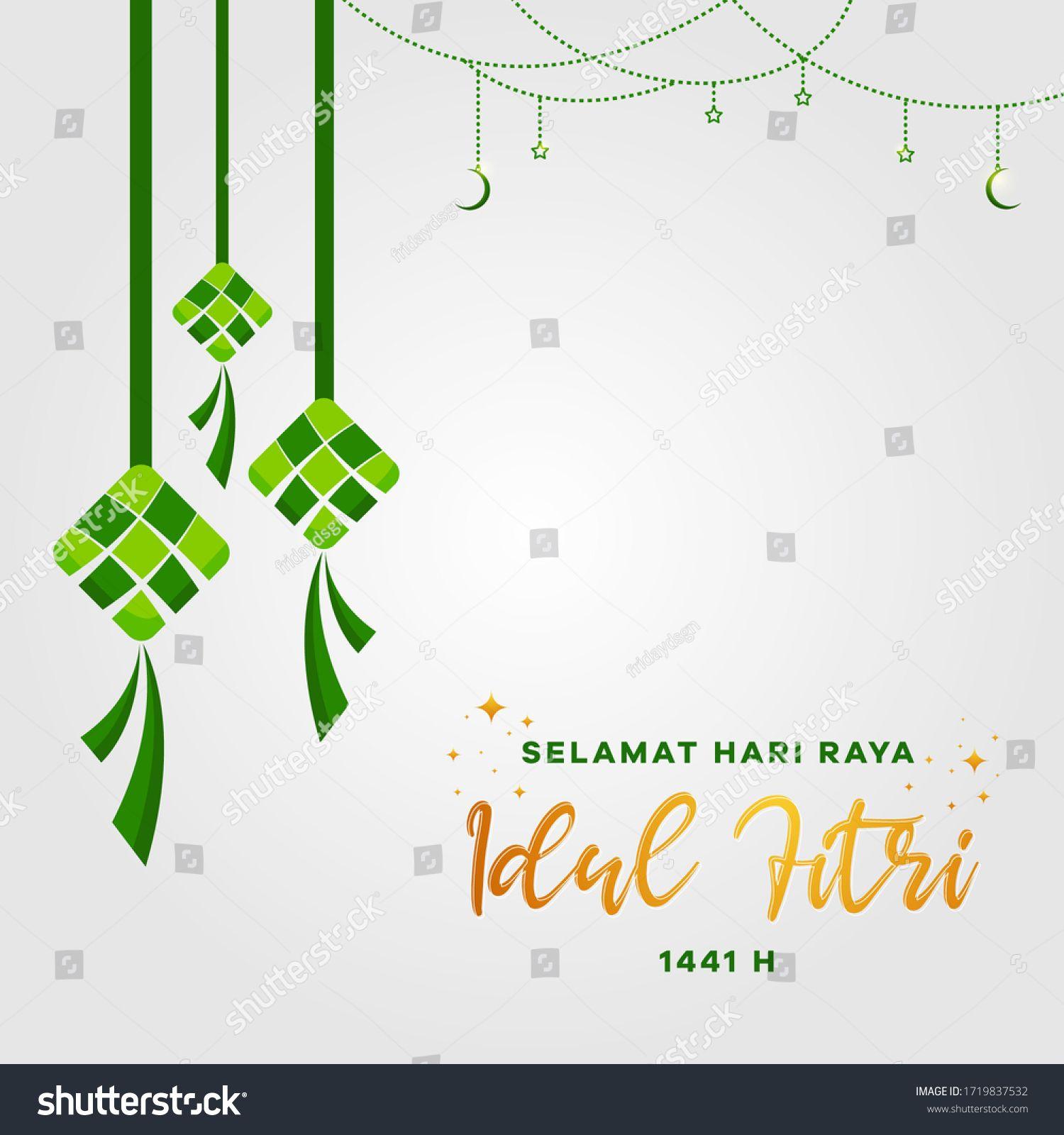 Selamat Hari Raya Idul Fitri Eid Stock Vector Royalty Free 1719837532 In 2020 Eid Mubarak Greetings Eid Mubarak Wallpaper Eid