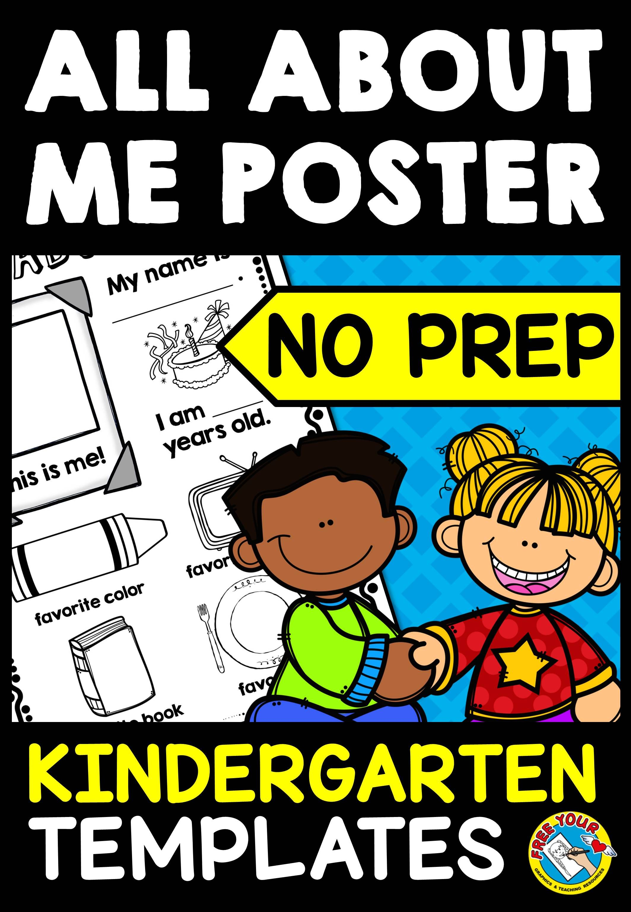 All About Me Poster Kindergarten First Day Of School