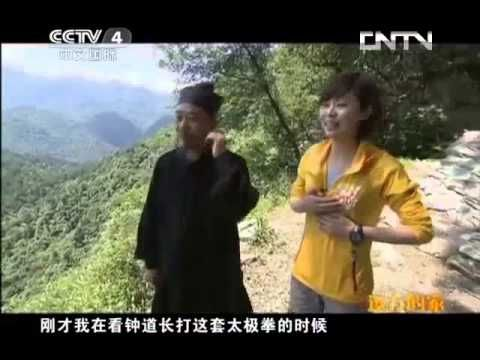 【中國功夫】武當武術——太極混元樁功 - YouTube