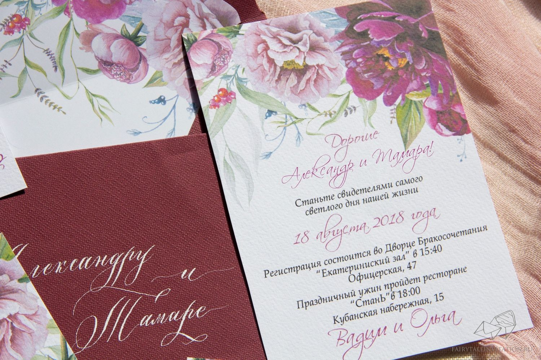 Pin by Ангелина on Приглашение на свадьбу в Краснодаре | Pinterest ...