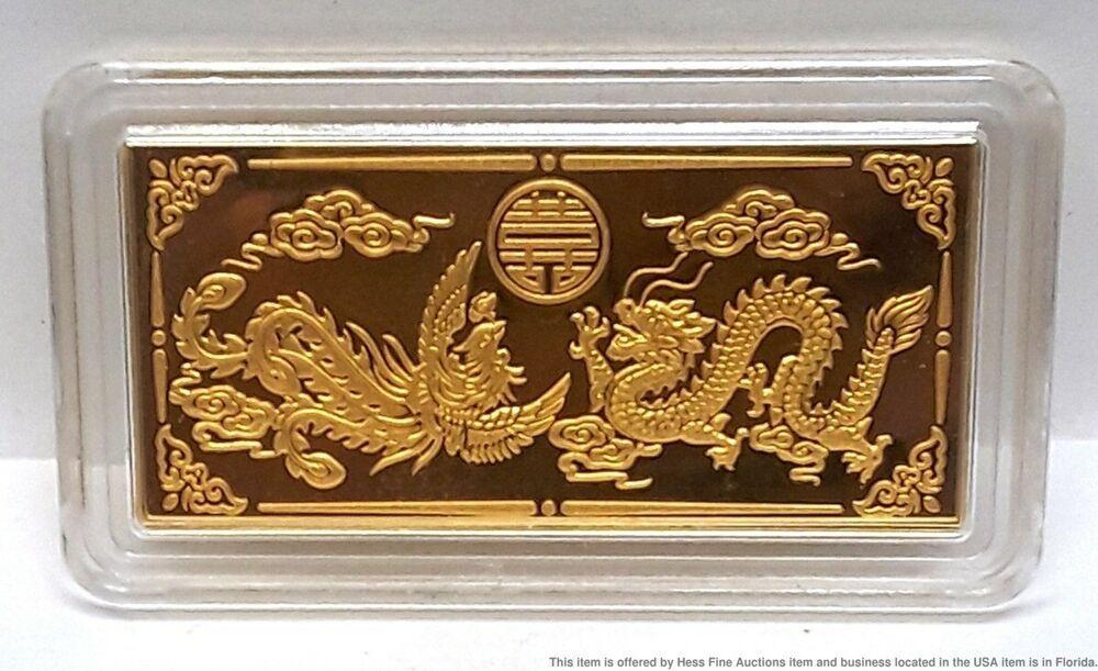 Chinese Dragon 10g 9999 Gold Bar In 2020 Chinese Dragon Gold Bar Gold Bullion Bars