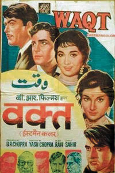 Top 10 Unforgettable Movies Of Yash Chopra!