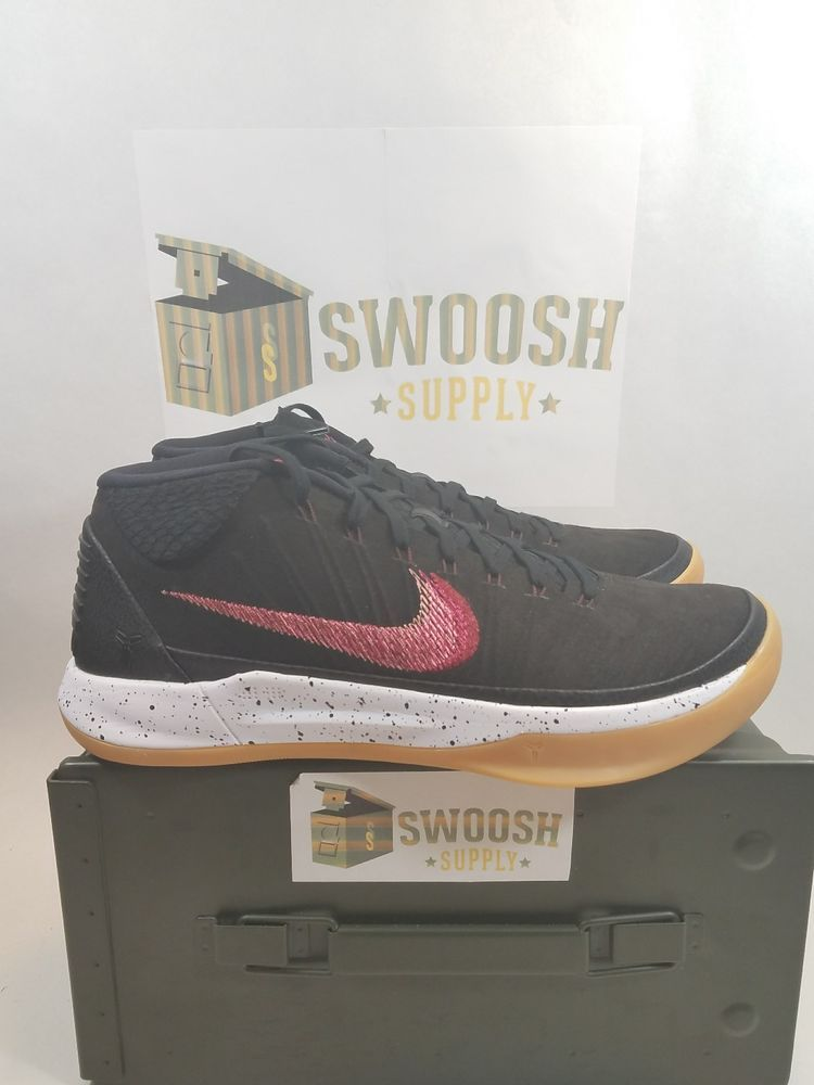 422ddd20ddd9 KOBE AD MID BASELINE BLACK SAIL-GUM LIGHT BROWN 922482 006 Men s Sneakers   Nike  BasketballShoes