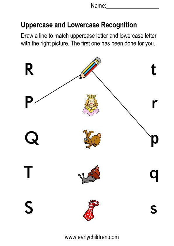 matching uppercase and lowercase letters free worksheets ...