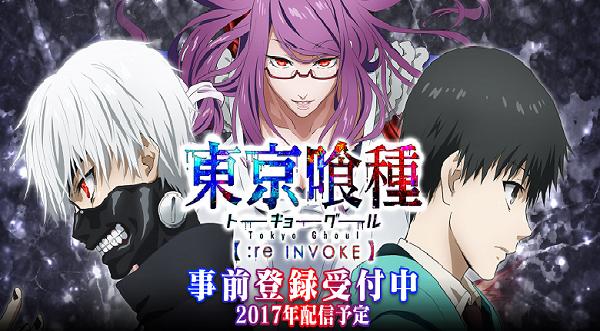 Tokyo Ghoul Re Invoke Mod Apk Download Cell Phone Games