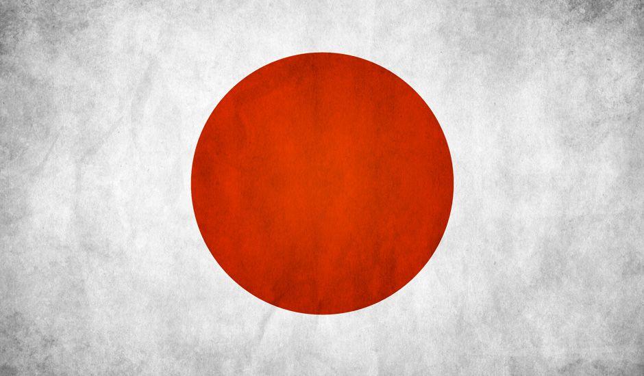 Help Japan A Continuous Lean Japan Flag Japanese Flag Japanese History