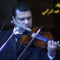 موسيقى مسلسل الليل وأخره ياسر عبد الرحمن Music Music Instruments Places To Visit