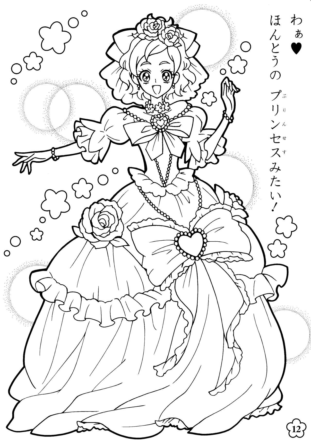 mahou tsukai precure anime u0026 shojo coloring book pinterest