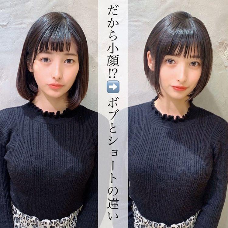てんさん ヘアカタログ 新宿美容室 ミディアム 小顔ヘアはinstagram