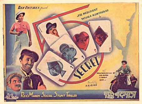 Pucca Badmash (1939)