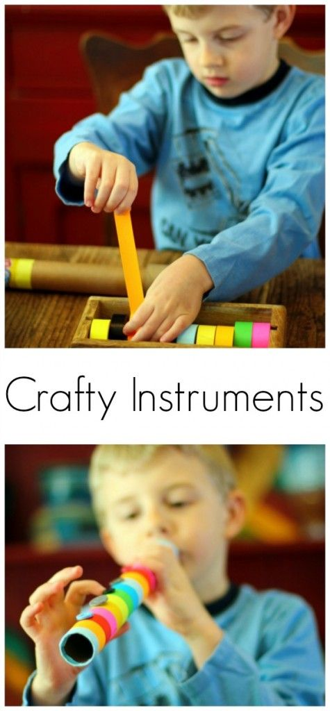 Crafty Instruments for kids created from everyday materials around the home! Love how easy these are to put together!