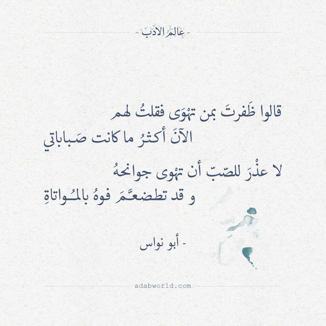 Related Image Quran Quotes Quotations Quotes