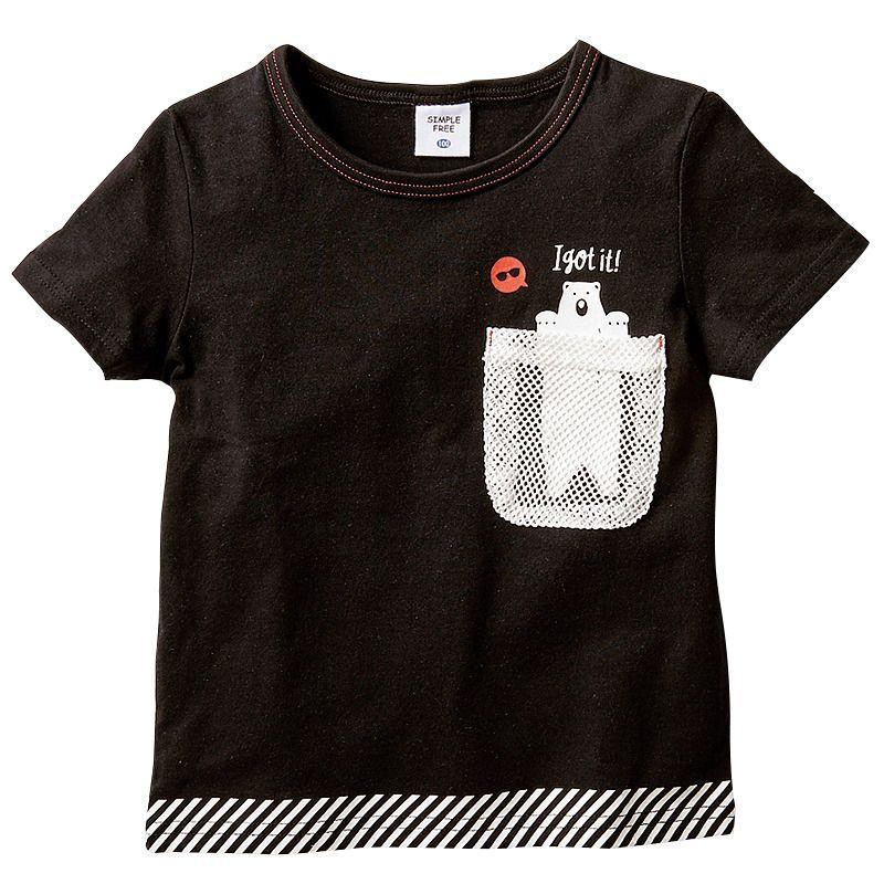 オムニ7 - アカチャンホンポ ネット通販|半袖Tシャツ ブラック 通販