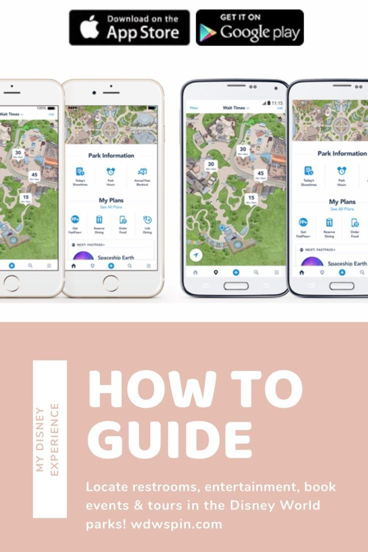 Part 5 of our How to use the My Disney Experience App is