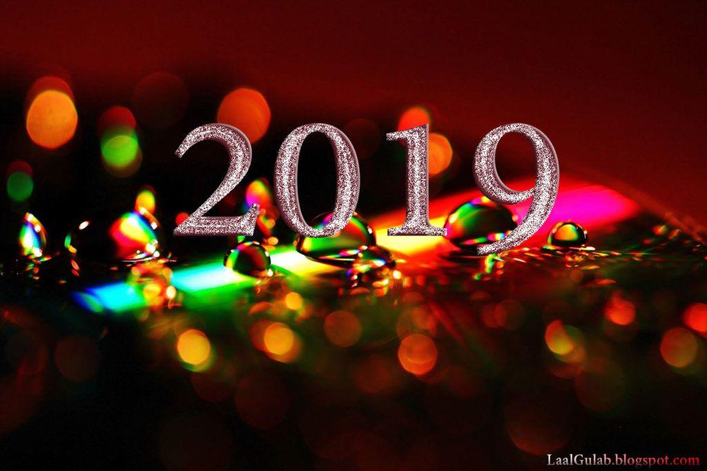 happy new years pictures Felicitaciones de año nuevo