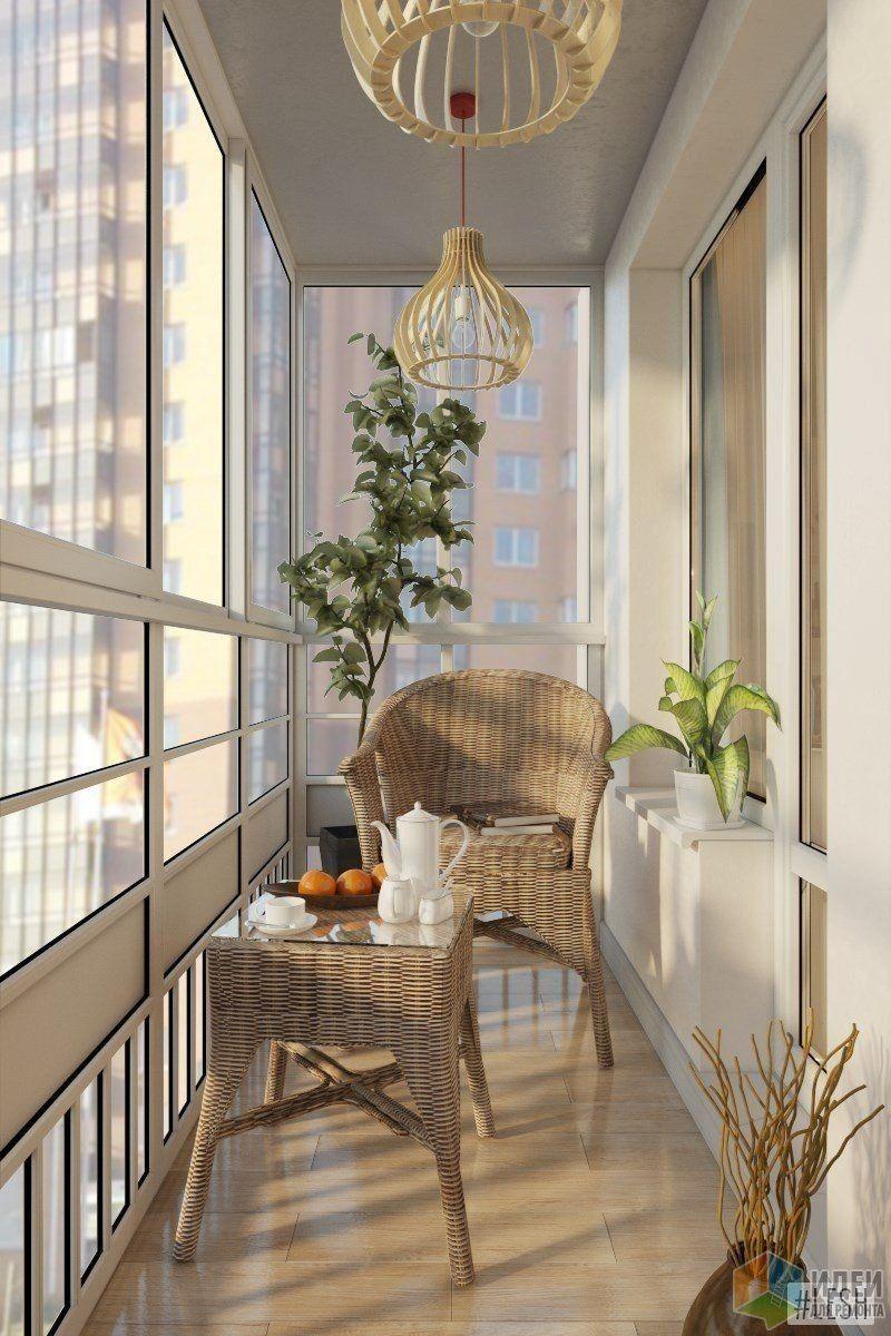 Wohnideen Balkon pin тамара супрун auf балконы