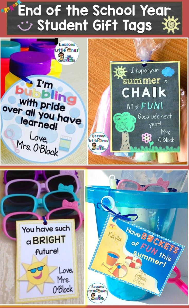 End Of Year Gifts For Students Middle School 2021