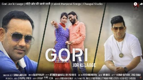 Gori Jor Ki Laage By Raju Punjabi Mp3 Download Video Songs Mens Sunglasses Video
