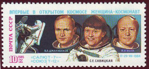 советские крсмонавты
