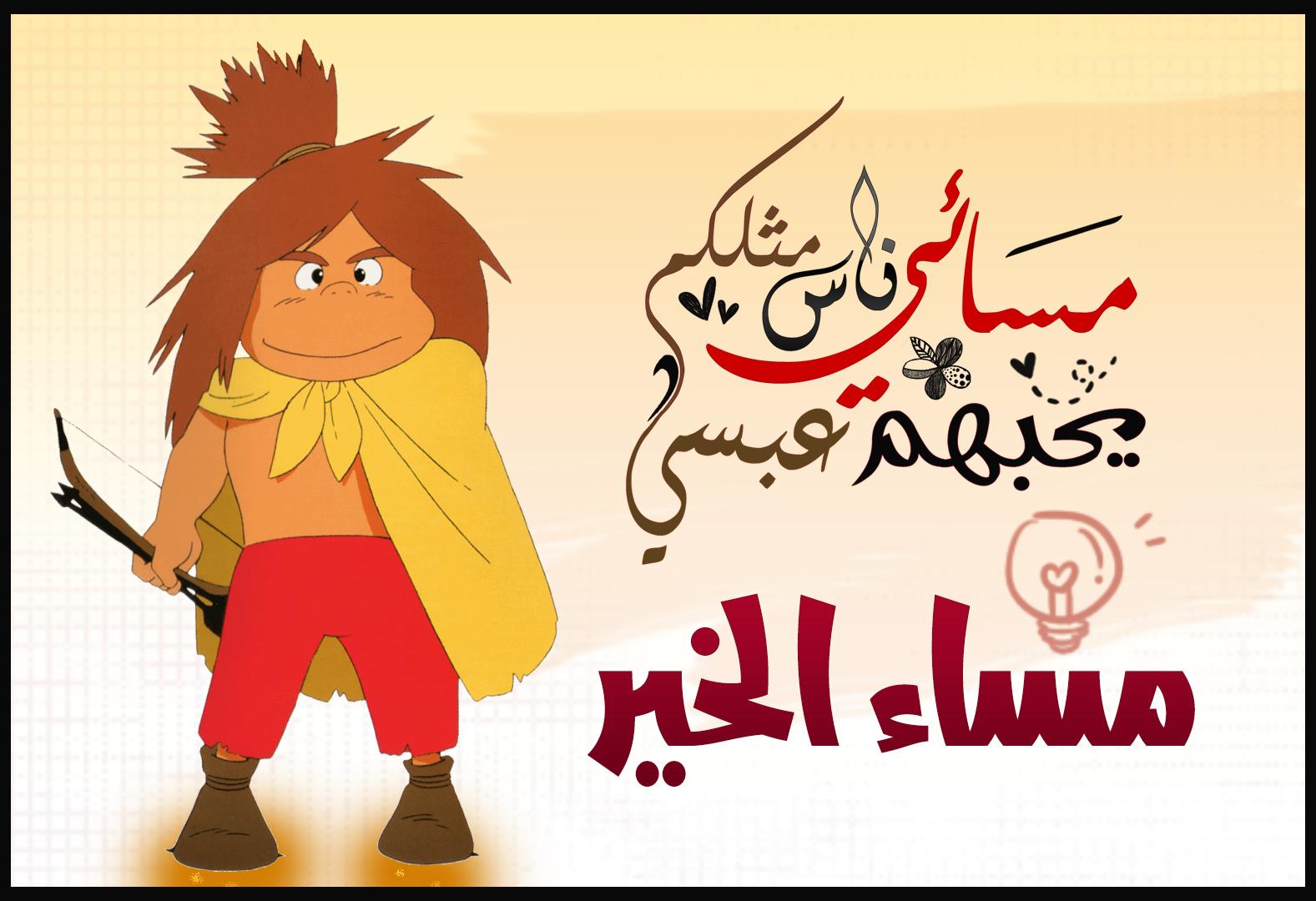 هيما قلبي Beautiful Arabic Words Love Quotes Arabic Love Quotes