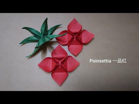 Origami Poinsettia4 Petal Flower Origami Flowers