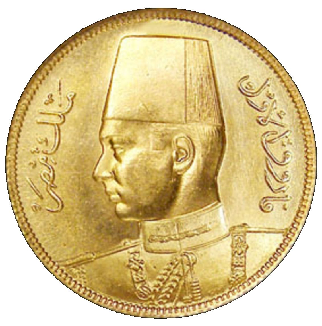 Old Egyptian Coin Historical Coins