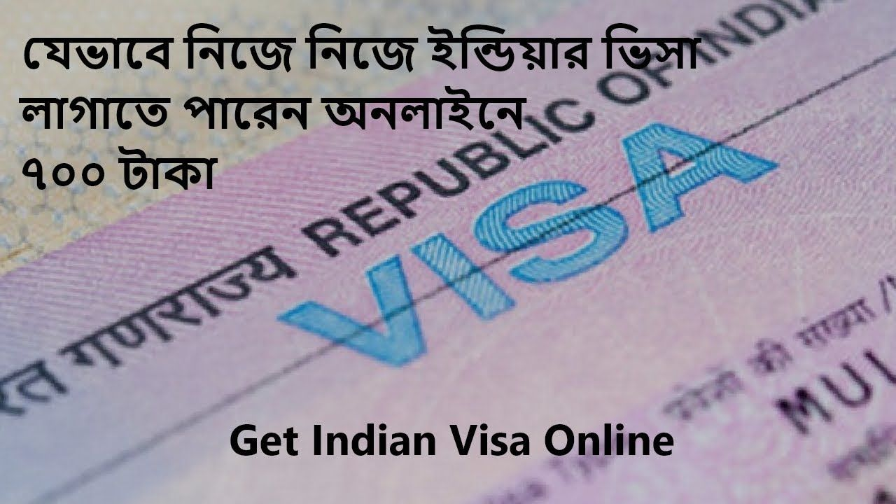 How To Apply For Indian Visa Online From Bangladesh Fill Up The Form As Shown In Video Get Appointment And G Visa Online Digital Marketing Email How To Apply