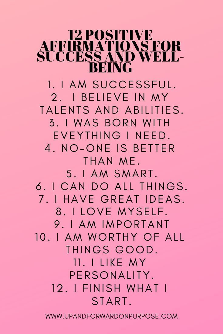 Affirmations for Success | Positive affirmations for success, Success affirmations, Positive affirma