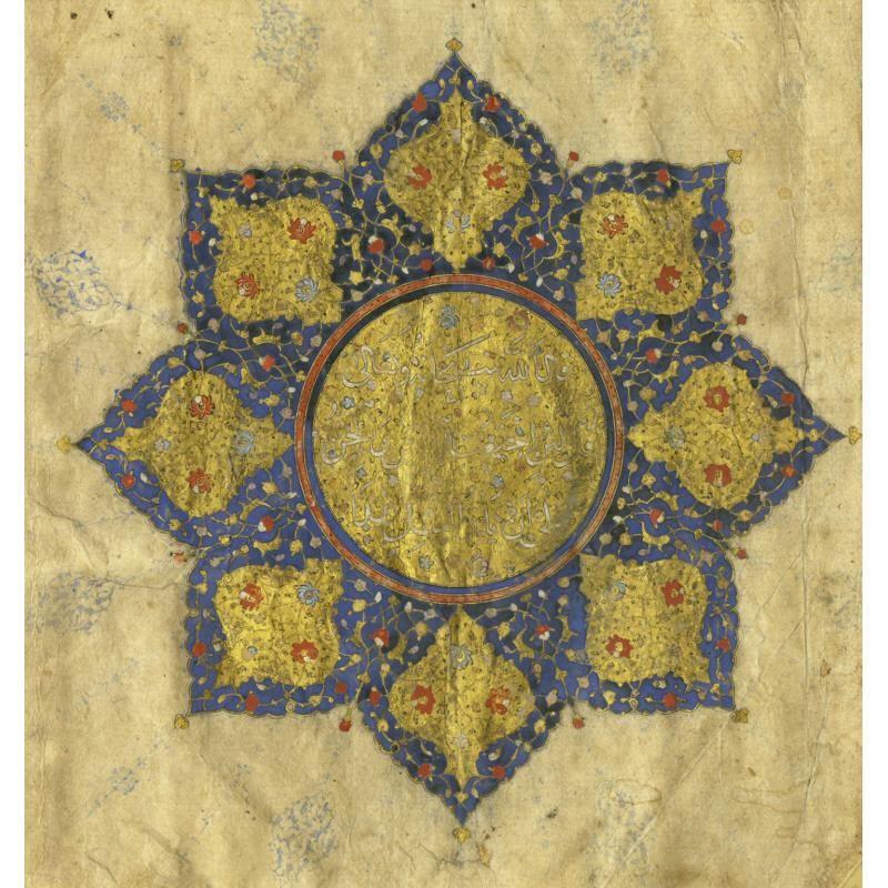 Koran Manuscript Date: Approx. 1550 Medium: Gold And