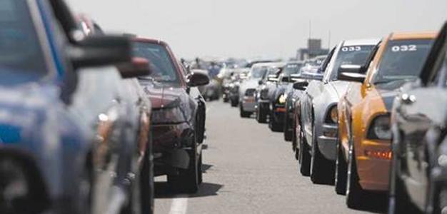 O maior desfile de Mustang Ford