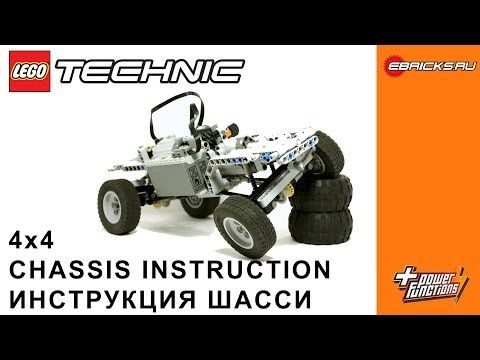 Instruction Lego Technic Realistic 4x4 Chassis Youtube Lego