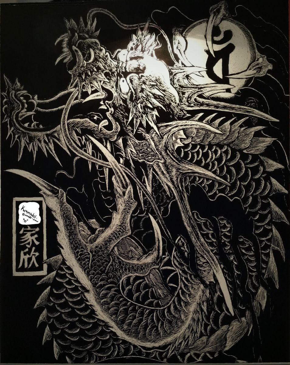 Yakuza Kiryu Kazuma S Dragon Tatoo By Kuromochi Dragoes Kazuma