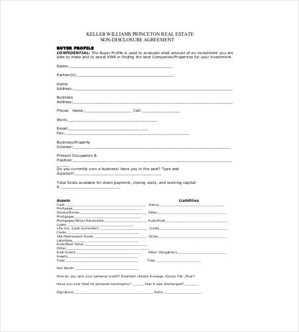 non disclosure agreement template free word excel pdf sample real - sample real estate confidentiality agreement