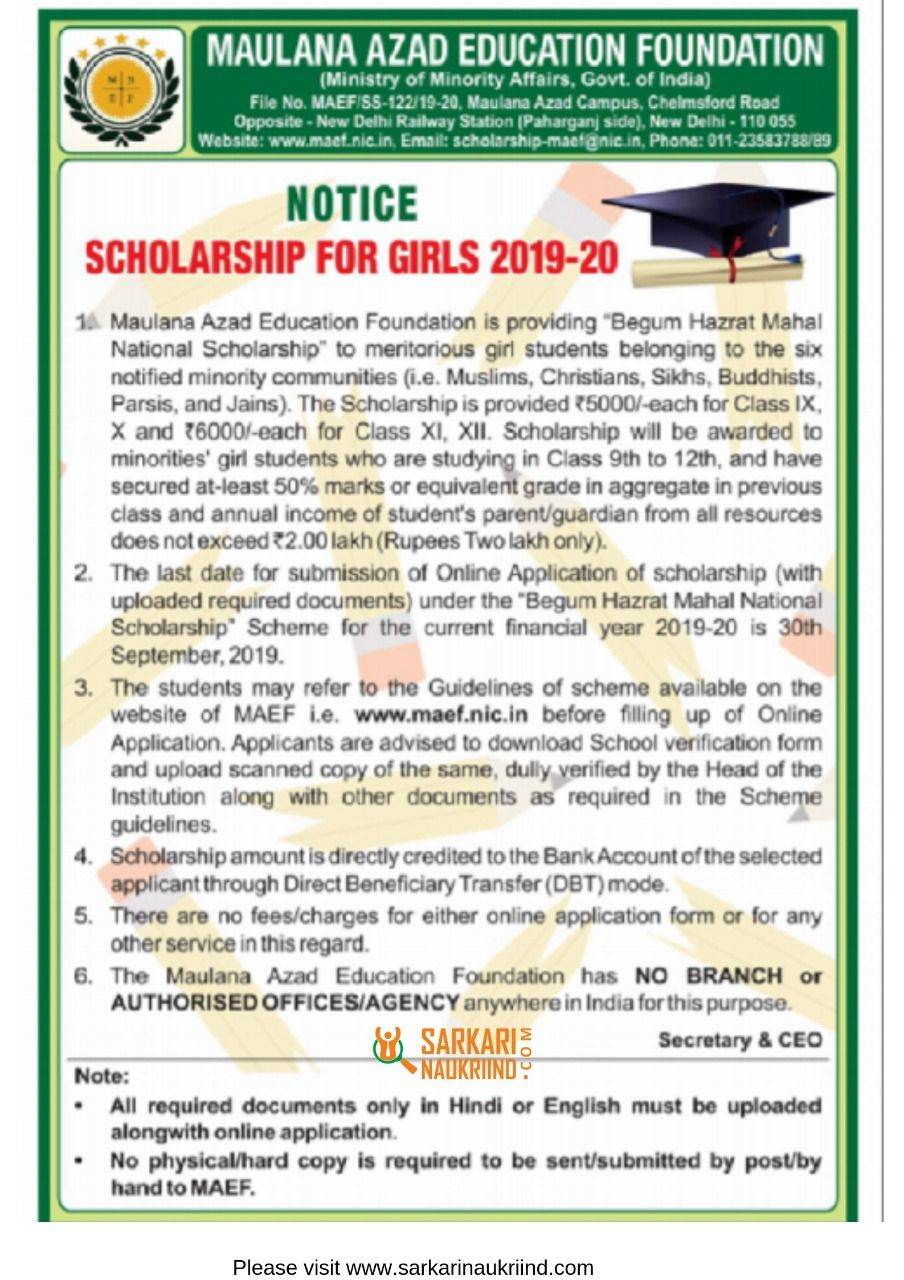 maulana azad scholarship 2020 eligibility, date, process resume format for ece freshers objective college application free microsoft office templates