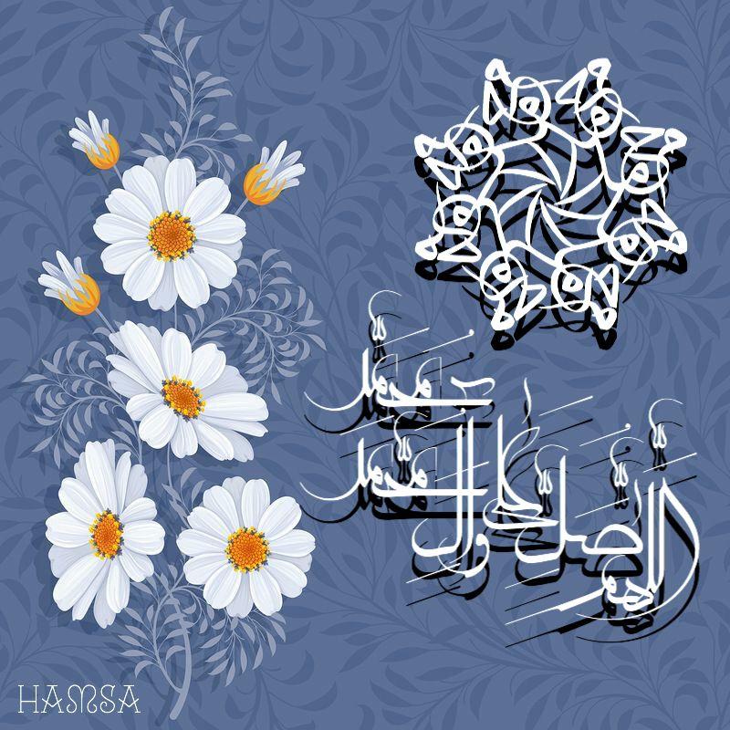 Pin on الصلاه على النبي