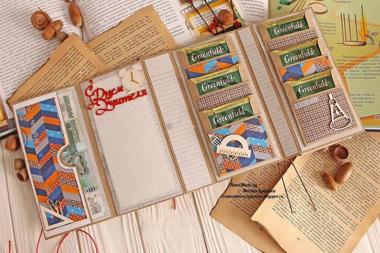 открытки под шоколадку съемочной