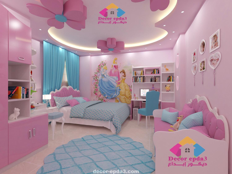 احدث الوان غرف نوم بنات مودرن ديكور ابداع Decor Epda3 Toddler Bed Home Decor Decor