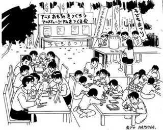 アニメミュージアムの会